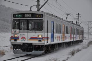 2011年2月11日 上田電鉄別所線 八木沢~別所温泉 1000系1002F 自然と友だち1号