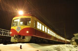 2011年2月11日 長野電鉄長野線 2000系D編成