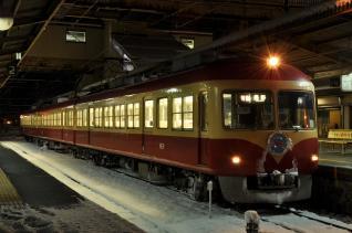 2011年2月12日 長野電鉄長野線 2000系D編成