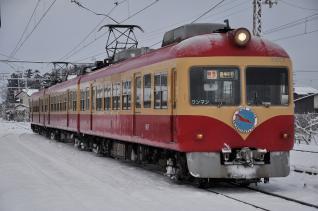 2011年2月13日 長野電鉄長野線 2000系D編成