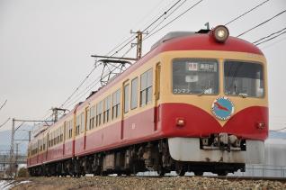 2011年2月14日 長野電鉄長野線 2000系D編成