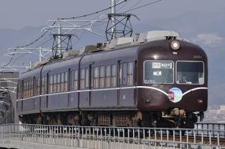 2011年2月26日 長野電鉄長野線 2000系A編成