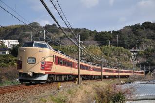 2011年2月27日 伊豆急行線 JR東日本183系H81編成
