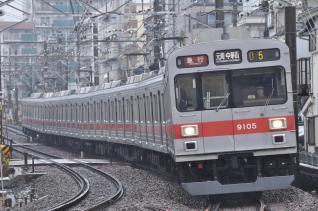 2011年3月7日 東急東横線 妙蓮寺~白楽 9000系9005F