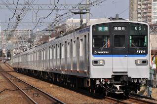 2011年3月9日 相模鉄道本線 新7000系7754F