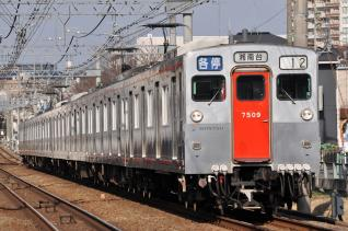 2011年3月9日 相模鉄道本線 7000系7710F