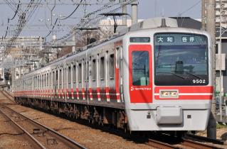 2011年3月9日 相模鉄道本線 9000系9702F