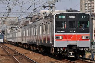 2011年3月9日 相模鉄道本線 新7000系7755F