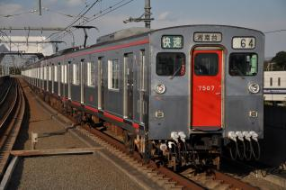 2011年3月9日 相模鉄道いずみ野線 7000系7005F