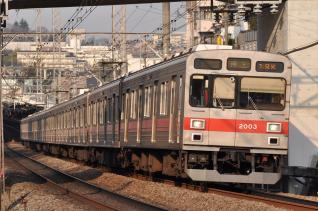 2011年3月25日 東急田園都市線 2000系2003F