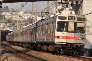 2011年3月25日 東急田園都市線 8590系8694F
