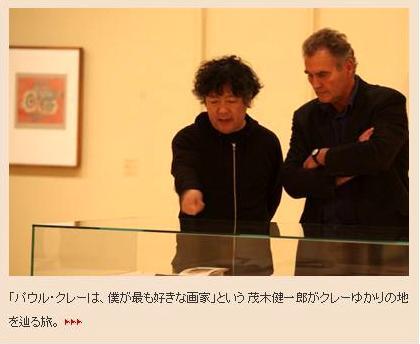 脳科学者・茂木健一郎のクレーを巡る旅へ。