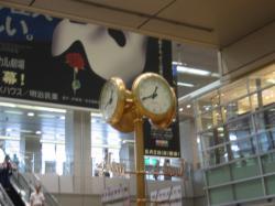 7.30 名駅時計台