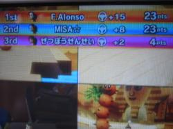7.30 初レース