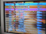 7.30 COM込みレース