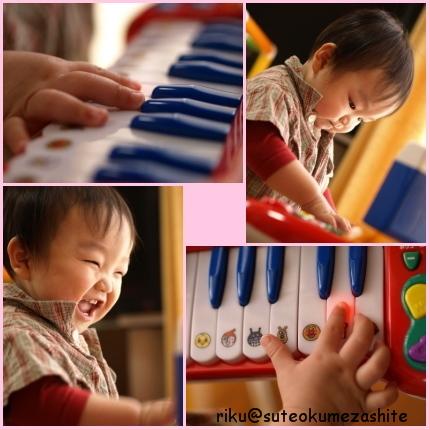アンパンマンピアノ楽しいな♪♪