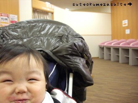 赤ちゃんルーム