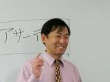 富岡コーチ&コンサルタント事務所/代表 富岡 敏也