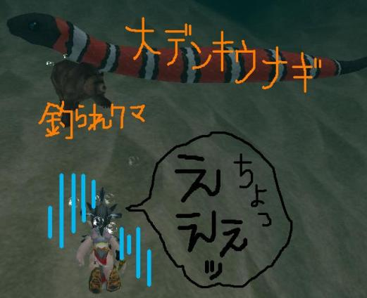 海の中は危険がいっぱい①