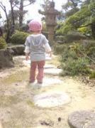 お庭を散歩
