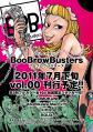 BBBvol00-PR.jpg