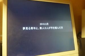 P1040599.jpg