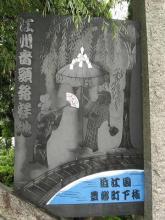 千寿寺にて