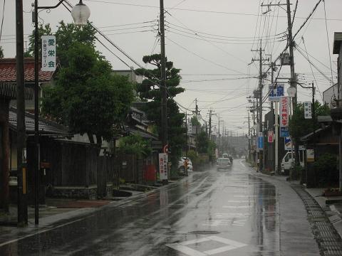 旧中山道・石橋