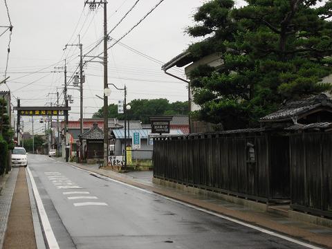 近江商人亭