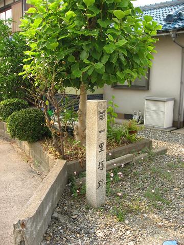 愛知川の一里塚跡