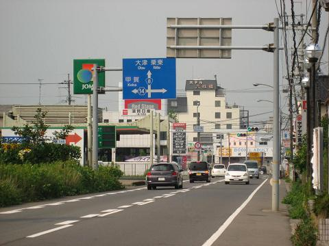 国道8号・六枚橋