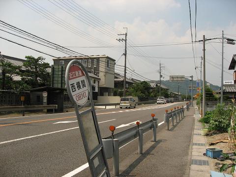 国道8号・西横関町