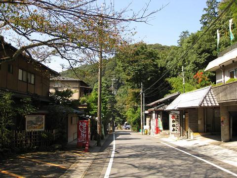 旧東海道・大谷町