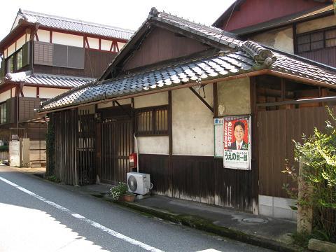 元祖走井餅本家