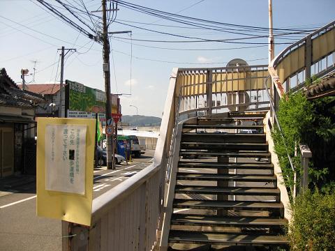 国道1号歩道橋.