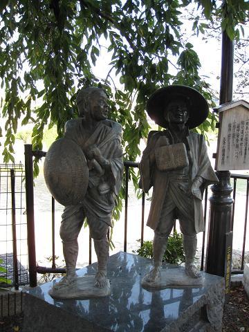 弥次・喜多の像