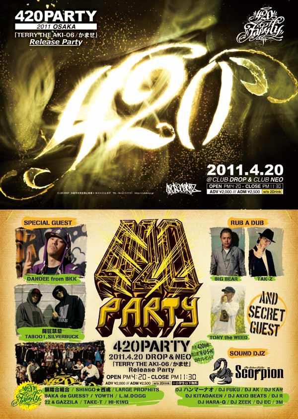420OSK2011.jpg