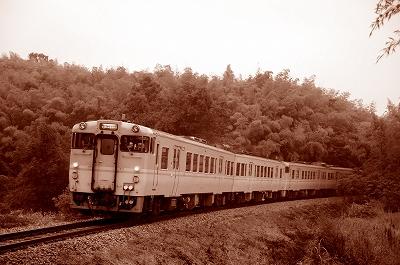 20080823-3.jpg