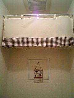 トイレ棚カーテン