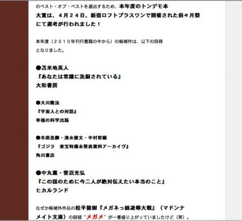 news20110425095319.jpg