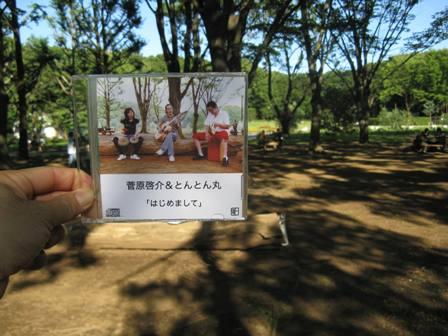 CD代々木公園