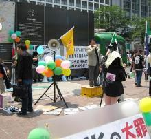 NHKの大罪_01