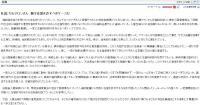 mainichi_ihouhoujo.jpg