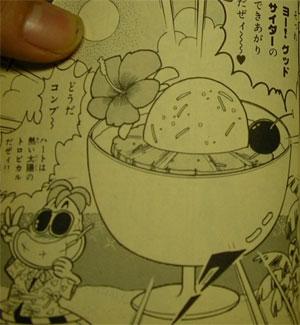 0621nikki-Y.jpg