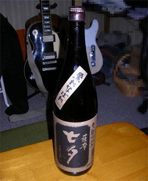 0629nikki-A.jpg