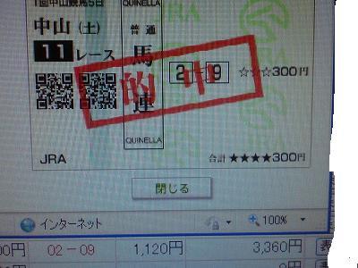 CIMG8894a25.jpg