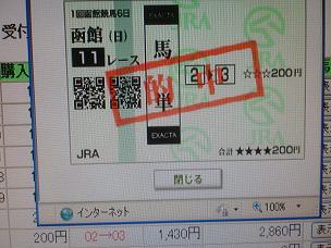 CIMG9599a19.jpg
