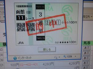 CIMG9602a19.jpg