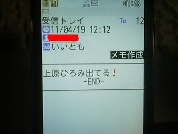 CIMG9956a22.jpg