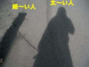 2008081308_convert_20080814042541.jpg